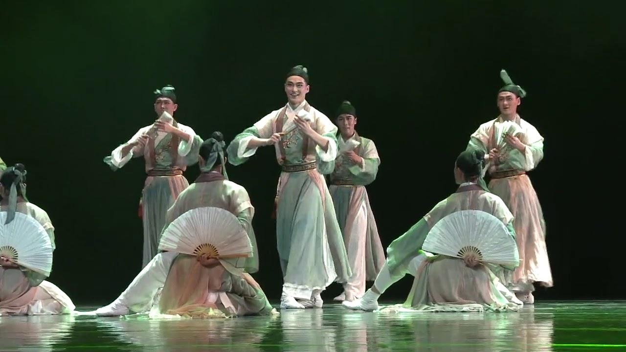 北京舞蹈学院进修班_北京舞蹈学院2015级中国古典舞表演班——《纸扇书生》荷花奖版 ...