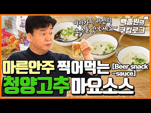 ASMR KOREAN STREET FOOD FEAST! SPICY STIR-FRIED RICE CAKES & FRIED GIANT SHRIMP & FRIES MUKBANG from YouTube · Duration:  16 minutes 35 seconds