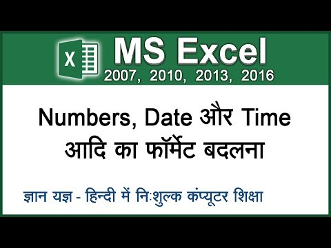 How to change default date format in excel 2020