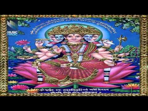 Shree Brahmani Gayatri Mantra Female & Male Mix