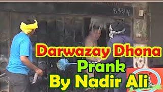 Darwazay Dhona - Eid Special Prank by Nadir Ali - #P4Pakao