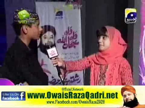 Download Owais Raza Qadri - Wah Wah Subhan Allah -Naat Khawan Audition Geo Tv - 12th August 2011 Part 1