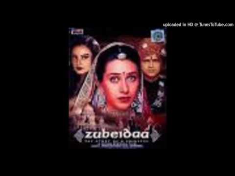 Mehandi Hai Rachnewali - Zubeida - 2001 - Cover - Saroj