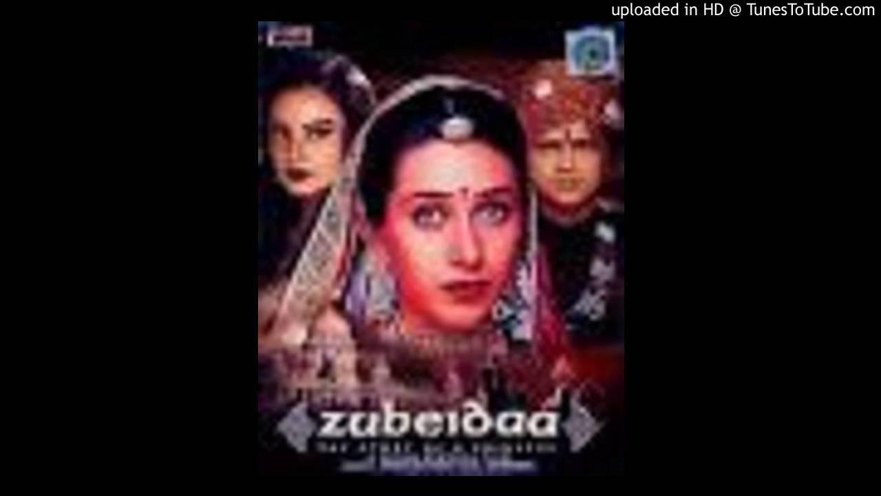 Mehandi Raachi Gori Ke Hath Song Download