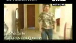 DIN DHALE DIL JALE PTV OST SONG - AHSAN KHAN SAIRA CHUHDHARY 2014 www.mitv.n.nu