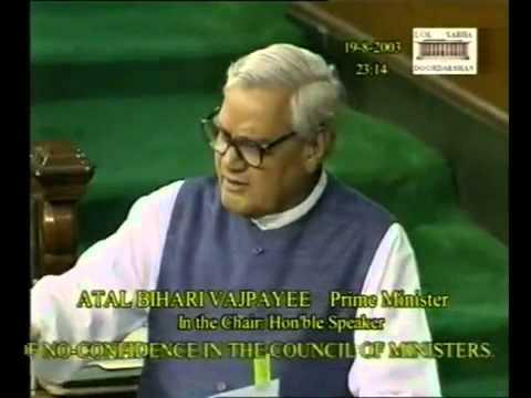 Shri Atal Bihari Vajpayee responding to Sonia Gandhi in parliament