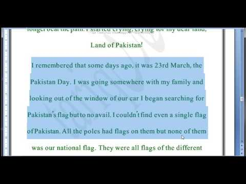 Lesson I am proud to be a Pakistani Happy Independence Day To Whole Nation