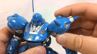Gundam Review: MG Kämpfer pt01
