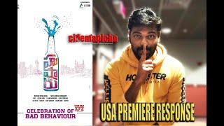 Hushaaru USA Premier Response | Cinemapicha
