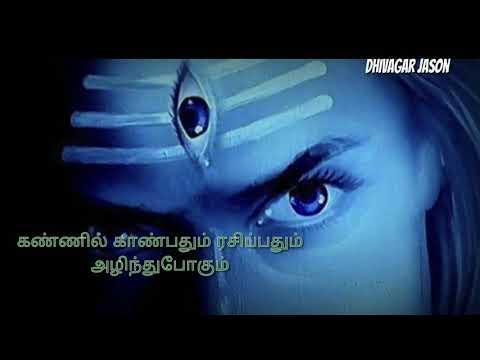 Whats app Status _ lyrics video_Dr. Burn_Naduvan shivan song