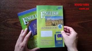 6 Клас. Англійська мова. Робочий зошит. Несвіт. Генеза