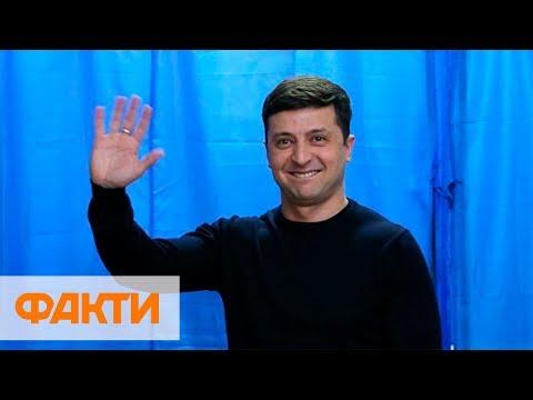 Владимир Зеленский победил на выборах президента Украины по результатам национального экзит-пола