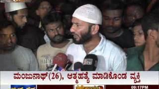 Janasri News | Sketch - Meter Murder, Bangalore - Part 2