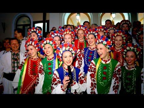 """Вісник Чернівецької  філармонії № 3. """"Viter"""" Ukrainian Dancers and Folk Choir (Edmonton Canada)"""