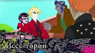 20 эпизод 3 сезон