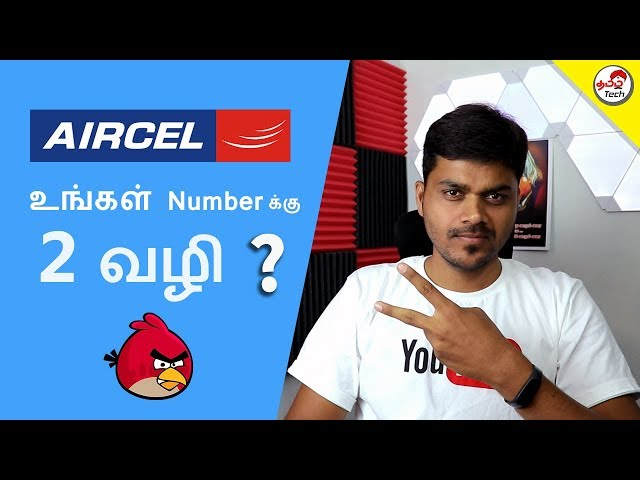 Aircel Closed ? 2 Ways to Be Safe | Tamil Tech
