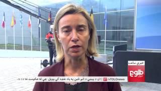 LEMAR News 06November 2015 /۱۵ د لمر خبرونه ۱۳۹۴ د لړم