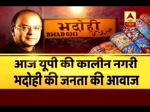 Jan Man Dhan: Bhadohi resident demands decrease in rate of cooking gas