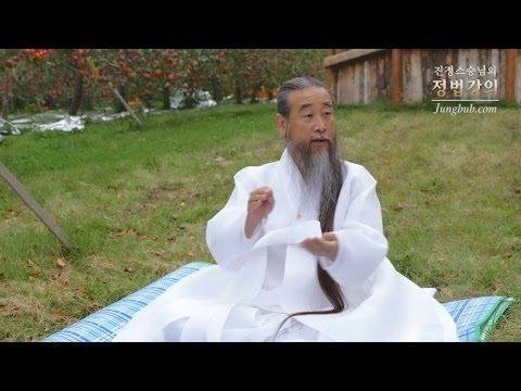 [정법강의] 2062강 홍익인간 홍익이념 (4/4)