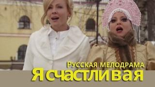 Фильмы с Марией Куликовой