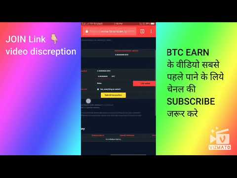 What is bitcoin_ how to !!earn free bitcoin Daly 100000 Satoshi!! Daly without investment