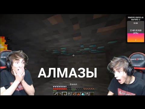 Бодя играет в Майнкрафт №1