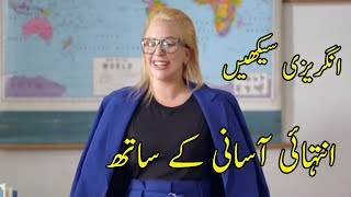 Learn English Sentences in Urdu | Maloomati Wiki