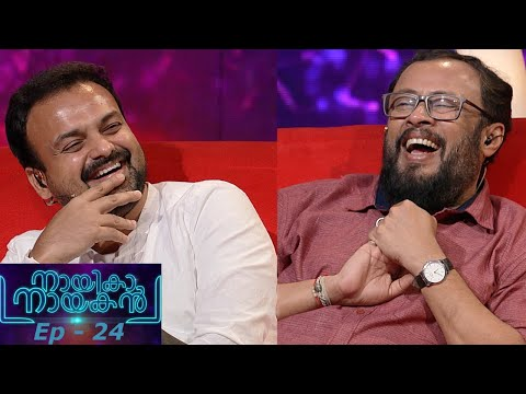Mazhavil Manorama Nayika Nayakan Episode 24