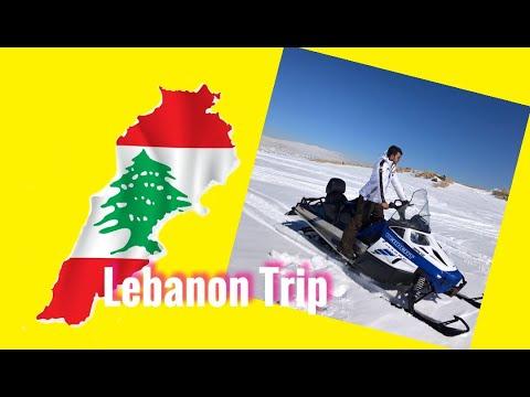 Lebanon trip 2017
