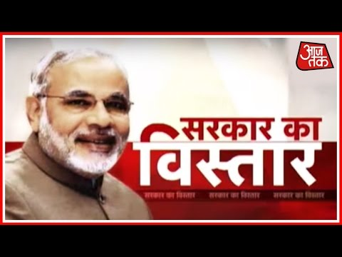 Shiv Sena To Boycot PM Modi's Cabinet Expansion