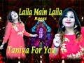 Laila Main Laila  | Cover |  Raees |  Shah Rukh Khan |  Sunny Leone  | Pawni Pandey  | Ram Sampath