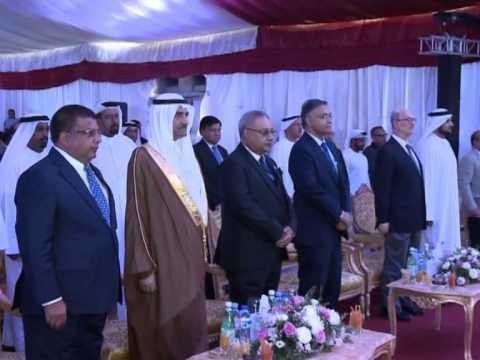 Gulf Petrochem Fujairah Oil Terminal 2013
