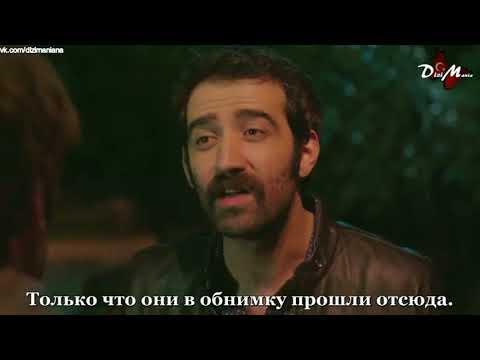 Терпи сердце мое турецкий сериал все серии