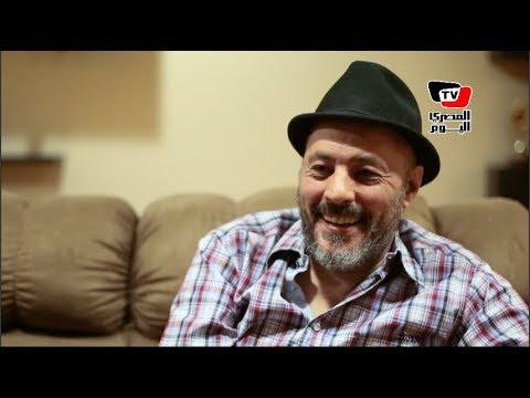 المصري اليوم:عمرو عبدالجليل: أبويا حضر فشلي بس.. وأخويا تنبأ بنجاح «حربي» قبل وفاته