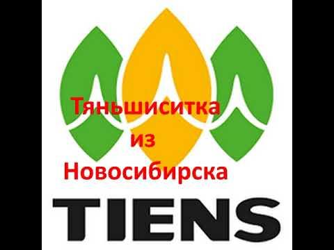 Начинающая тяньшистка из Новосибирска