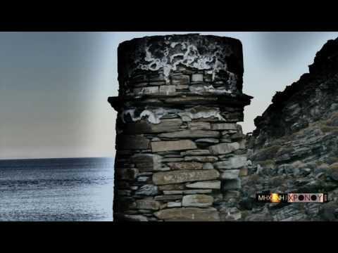 Ο απίστευτο τρόπος με τον οποίο έμαθαν οι αρχαίοι την πτώση της Τροίας σε μία νύχτα!!!!