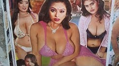 New Bangla Hot Movie 2019 | Bangali Hot Movie 2019