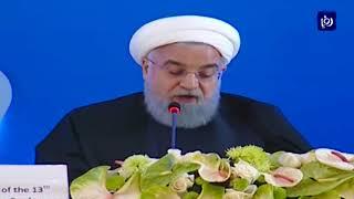 مؤتمرُ منظمة الدول الإسلامية يتبنى 7 توصيات أردنية في مقدمتها دعمُ الوصايةِ الهاشمية على المقدسات