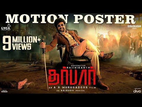 darbar-(tamil)---motion-poster-|-rajinikanth-|-a.r.-murugadoss-|-anirudh-ravichander-|-subaskaran