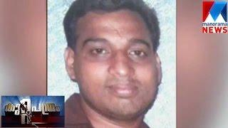 Blade mafia threat: Businessman ends life | Manorama News