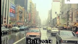 1970s Tokyo Rainy Streets and Skyline