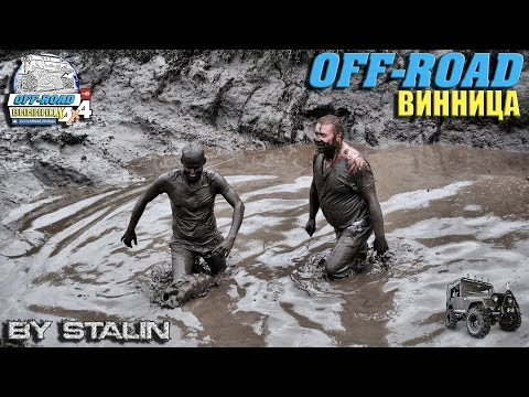 Off-road - 192 Грязевые ванны штурманов. Оратов Free Fest 2016 (Discovery, Patrol, УАЗ-469)