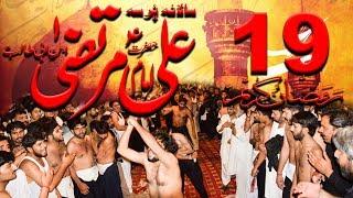 Video Jalous e Shabih e Taboot Imam Ali as (Zanjeerzani) 19 Ramzan 2017 Part 1 download MP3, 3GP, MP4, WEBM, AVI, FLV Oktober 2018