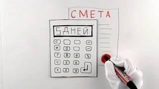 Строительство домов в Калининграде и области<