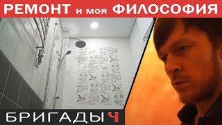 Ремонт санузла в Тюмени (ванной и туалета) ЖК Звездный городок. Плиточные работы!!!