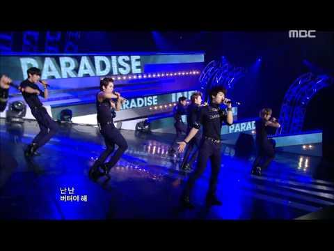 Infinite - Paradise, 인피니트 - 파라다이스, Music Core 20111001