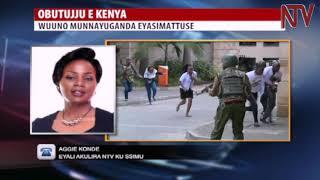 ENTIISA E NAIROBI: Aggie konde eyasimatusse alojja