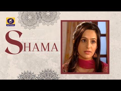 Shama # Episode 20