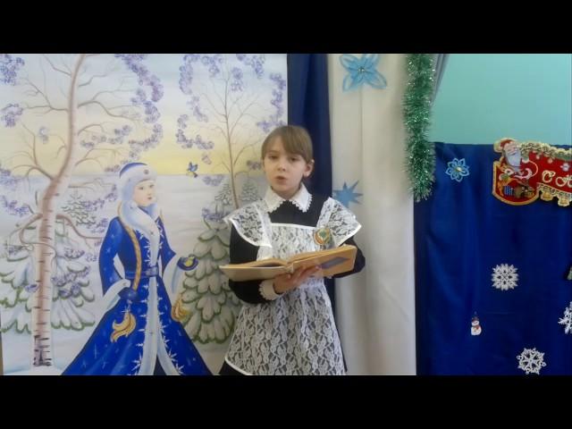 Изображение предпросмотра прочтения – ДарьяЛазарева читает произведение «Верёвочка» А.Л.Барто