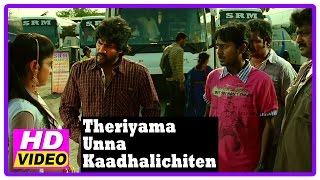 Theriyama Unna Kadhalichitten Movie | Scenes | Pawan questions Resna and Vijay Vasanth | Pandu